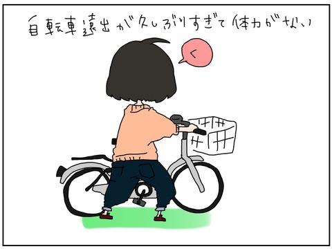 manga92