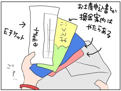 manga56