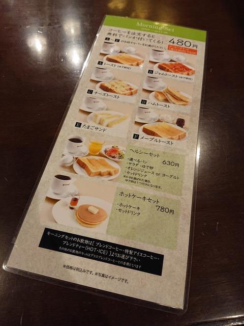 19-03-29-09-04-22-701_photo