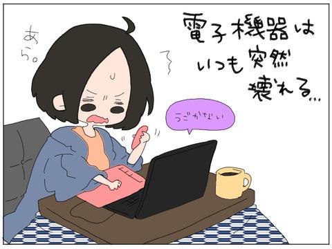 manga98