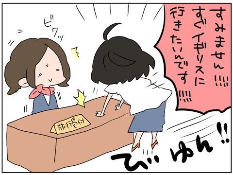 manga55