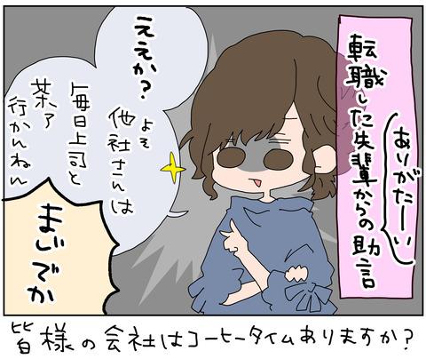 manga180