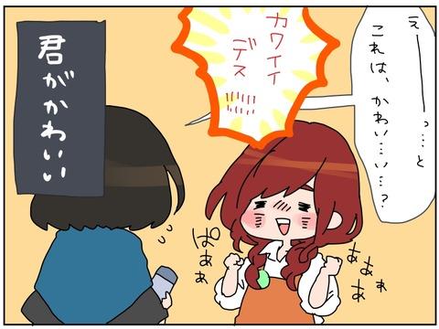 manga21-4