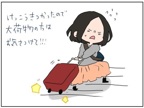 manga61