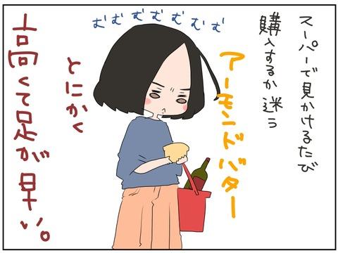 manga33-1