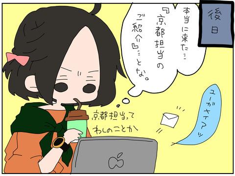 manga164
