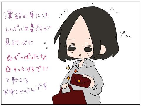 manga101