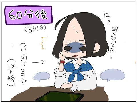 manga120