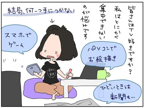 manga34-1
