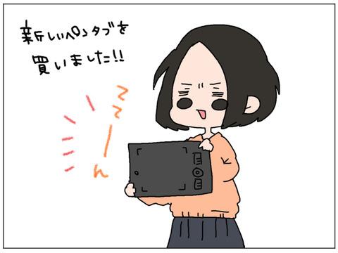 manga97