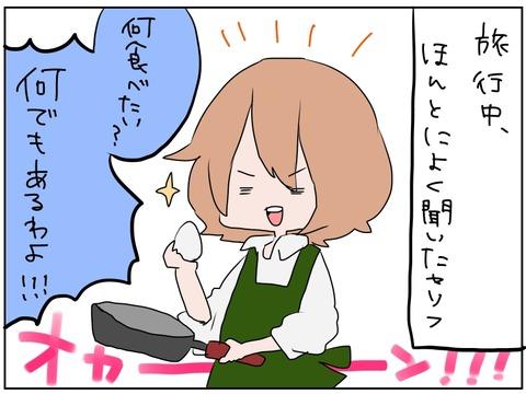 manga76