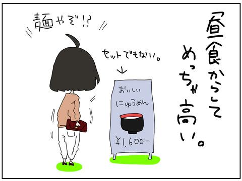 manga158