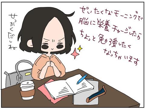manga105