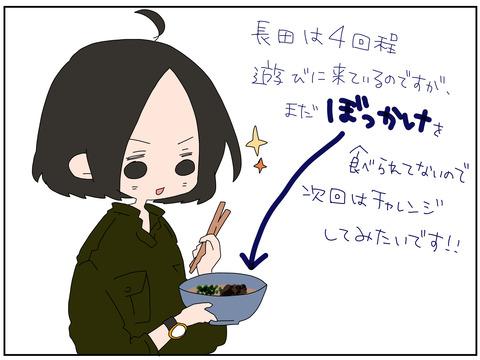 manga150