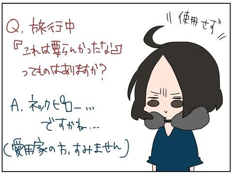 manga70