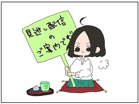 manga153