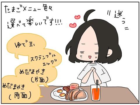 manga64