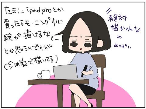 manga160