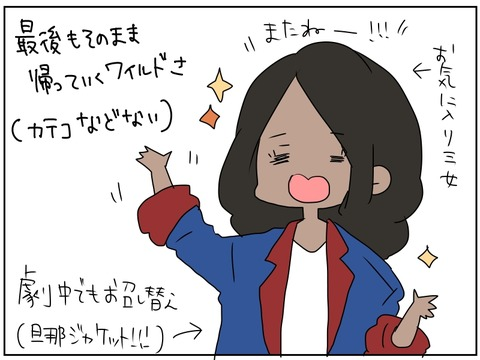 manga80