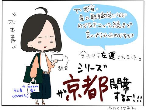 manga155