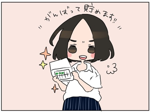 manga27-2