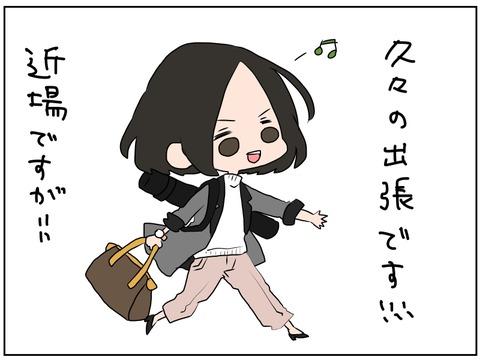 manga48