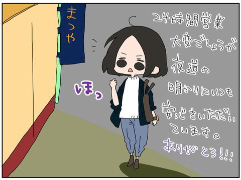 manga151