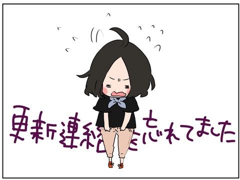 manga35