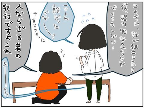 manga154