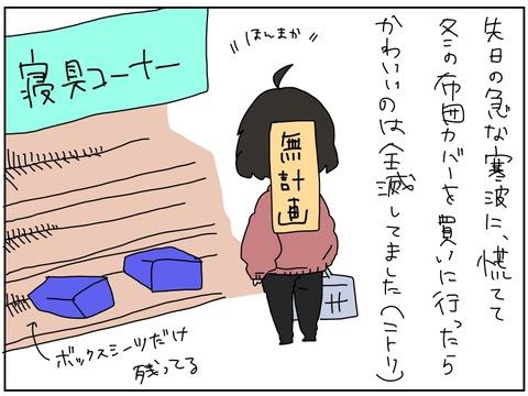 manga93