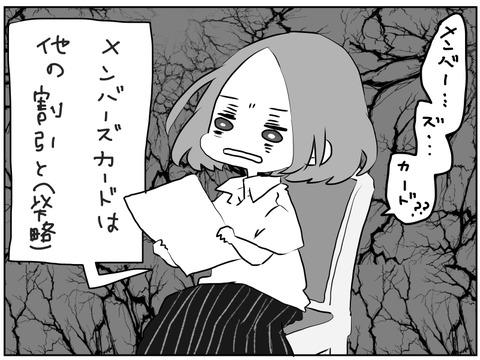 manga27