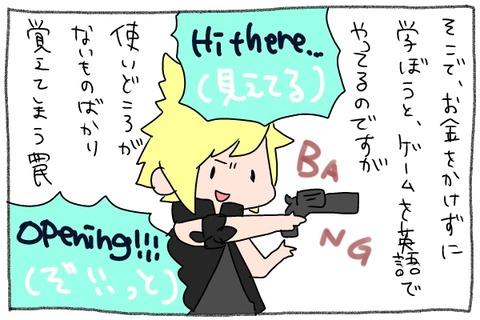 manga2-3