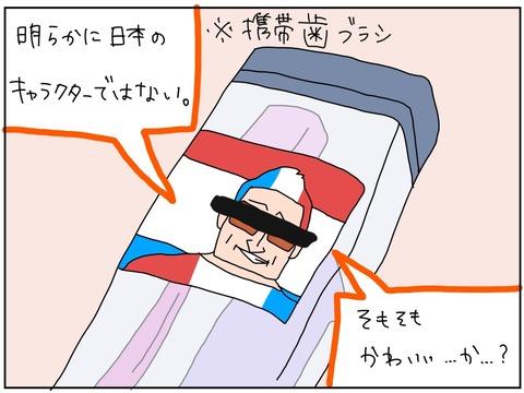 manga21-3