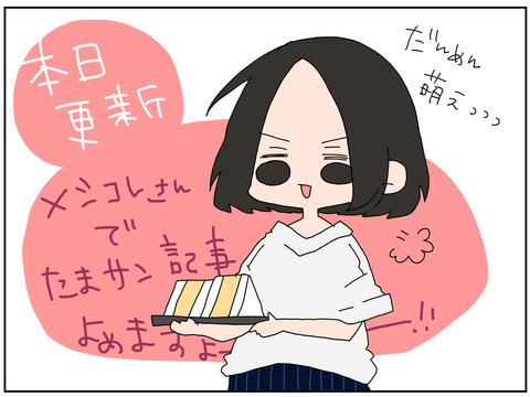manga186