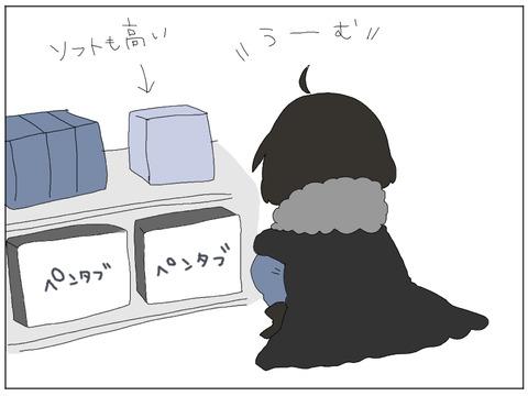 manga99