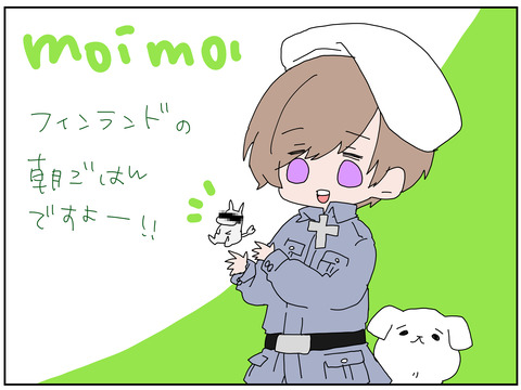manga136
