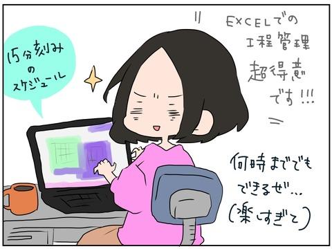 manga74