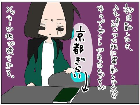 manga157
