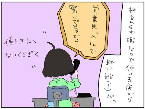manga163