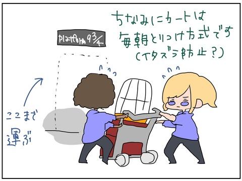 manga65