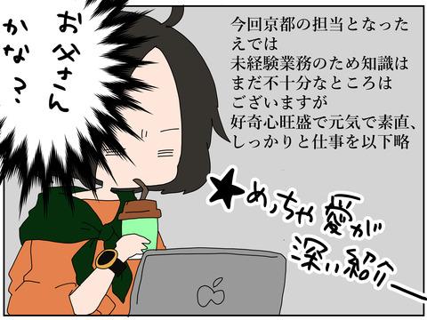 manga165