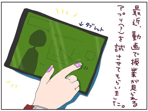 manga115