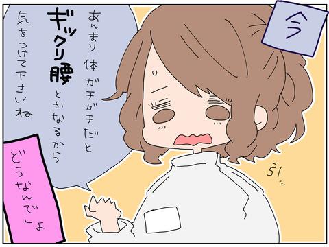 manga113