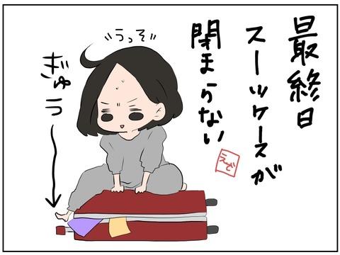 manga83