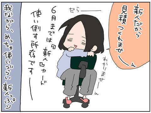 manga162
