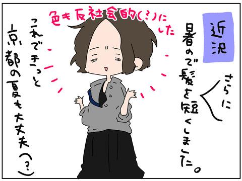 manga174