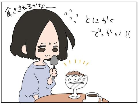 manga69