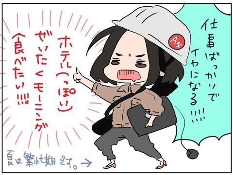 manga29
