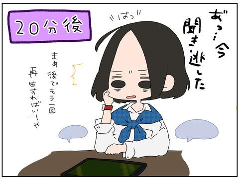 manga118