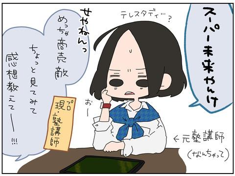 manga116